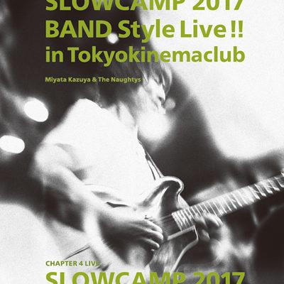 2017bandstylelive_cd400